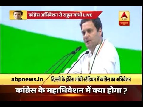 BJP uses anger but Congress uses love: Rahul Gandhi at Congress' plenary session