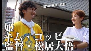 映画『君が君で君だ』7月7日(土)七夕全国公開 https://kimikimikimi.j...