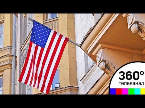 Американское посольство в Москве возобновляет выдачу виз россиянам