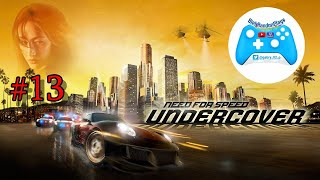 Need for Speed Undercover (Wii) #13