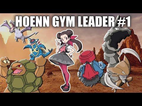 Hoenn Gym Leader #1 (ROXANNE) - Pokémon Battle Revolution