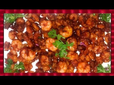 Prawns / Kolambi Deep Fry | Prawns Shrimps fish Recipe Very Tasty & Easy to make | ENGLISH Subtitles