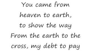 Lord I Lift Your Name On High - Joel Engle [lyrics]