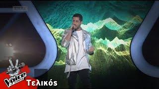 Στέλιος Ιωακείμ - Evolution of the skid | Τελικός | The Voice of Greece