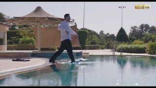 طاقة القدر | حمادة هلال يمشى على الماء 😂 بسبب كوب شاى ☕ ! Video
