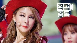 [Fancam] Gyu Ri of KARA(카라 박규리) CUPID @M COUNTDOWN Rehearsal_150528
