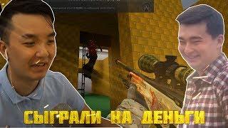 CSGO - АКУЛ VS ПИКО - СЫГРАЛИ НА ДЕНЬГИ
