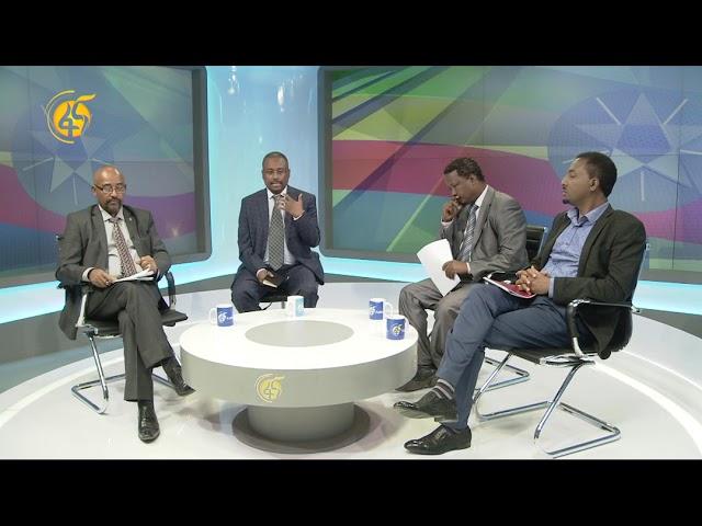 Full Discussion On Ethiopianism - Fana TV