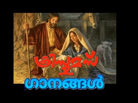 Super hit christmas songs malayalam   christmas songs malayalam non stop