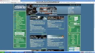 игровой хостинг csserv.ru(, 2014-06-12T08:37:41.000Z)
