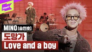 이게 바로 송민호의 SWAG넘치는 라이브! _도망가,Love and a boy (밴드ver.)   스페셜클립   Special Cilp   MINO (송민호)   4K