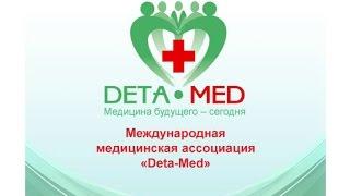 Постхолецистэктомический синдром -Гильмутдинова-2014-07-21