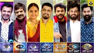 Bigg Boss Kannada All Season Winners | Kannada Big Boss Winner | Bigg Boss Winners | Colors Kannada