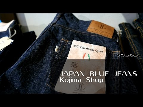 JAPAN BLUE JEANS (ジャパンブルージーンズ) Kojima Shop in Okayama Japan [字幕あり]