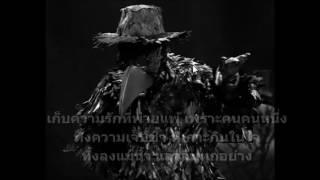 ทิ้งรักลงแม่น้ำ (ver.หน้ากากอีกาดำ)   THE MASK SINGER หน้ากากนักร้อง