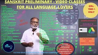 Sanskrit basics in malayalam  -SANSKRIT PRELIMINARY VIDEO CLASSES
