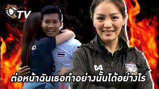 ฟุตบอลแร็พ | ทีมชาติไทย 3-0 เวียดนาม