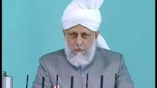 Friday Sermon: 24th April 2009 - Part 5 (Urdu)