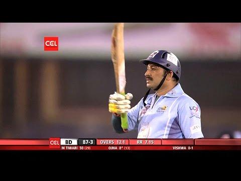 Manoj Tiwari's Triumph on Scoreboard