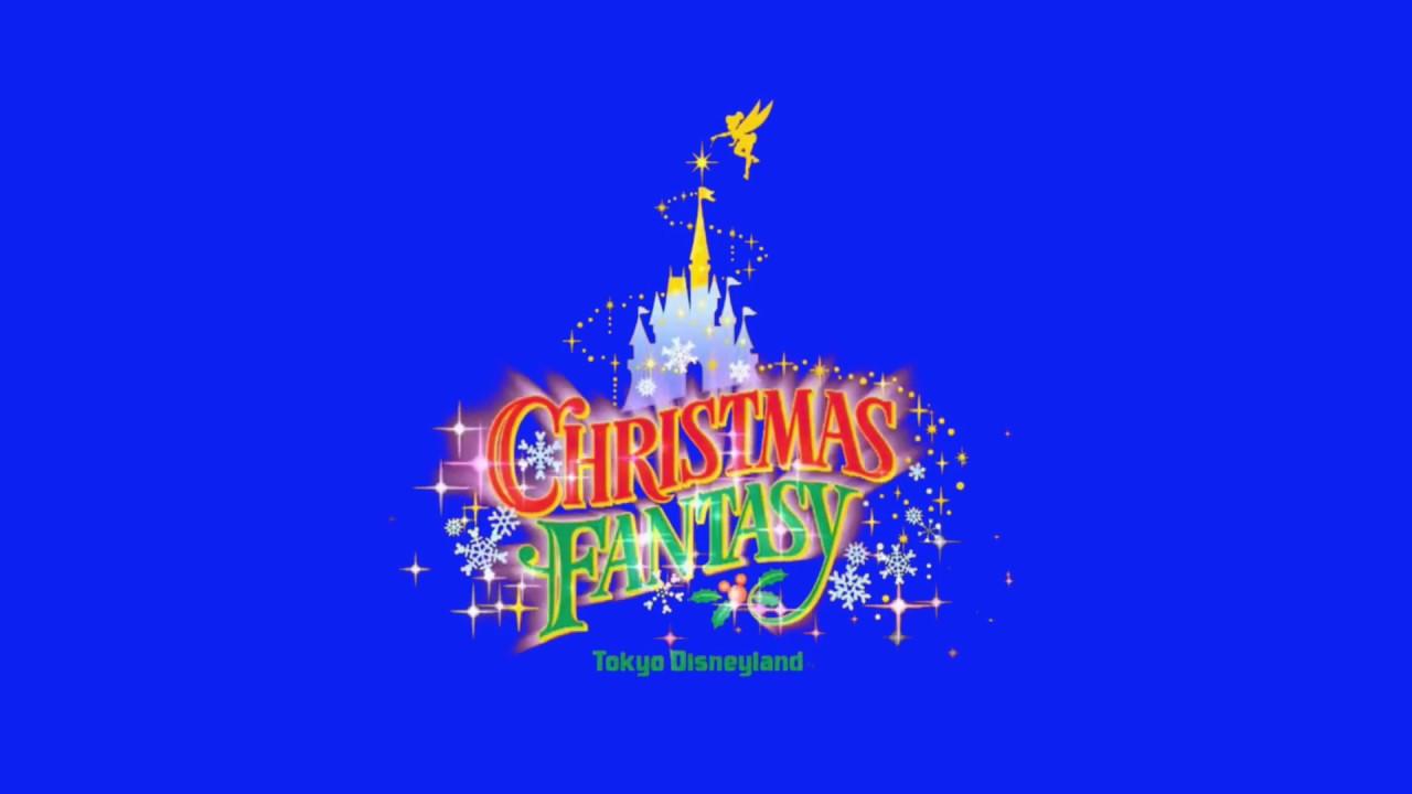 tdl ディズニークリスマスファンタジー ロゴ bb素材 - youtube