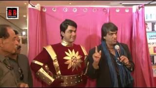 Mukesh Khanna Will Inaugurate His Website Unveil Shaktiman Wax statue - Part 5