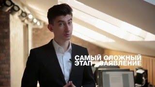 Регистрация фирмы, создание ООО в Смоленске | Бизнес Консалтинг(, 2016-05-12T10:01:27.000Z)