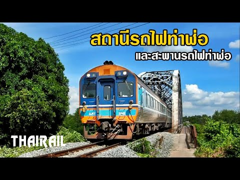 thai-railway:-train-arriving-and-departing-at-tha-lo-station