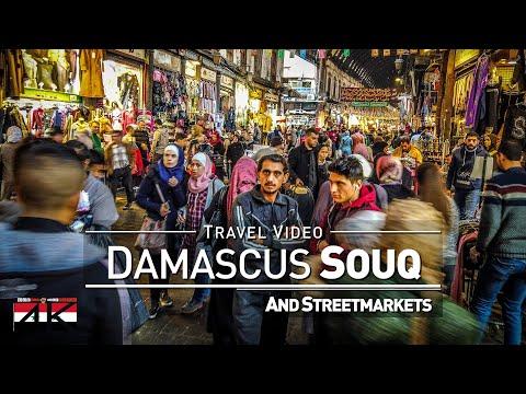 【4K】Virtual Walking Tour | Damascus - SYRIA 2020 | Al-Hamidiyah Souq Market with Street Sounds دمشق