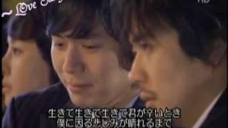 悲しき恋歌 第20話
