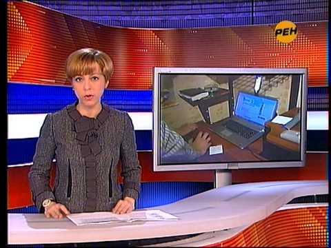 с интернетом победим оборотней в милиции REN TV 13/03/10