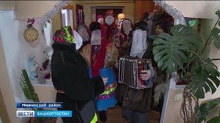 Новый год ещё не закончился: жители Мишкинского района празднуют Шорык-Йол