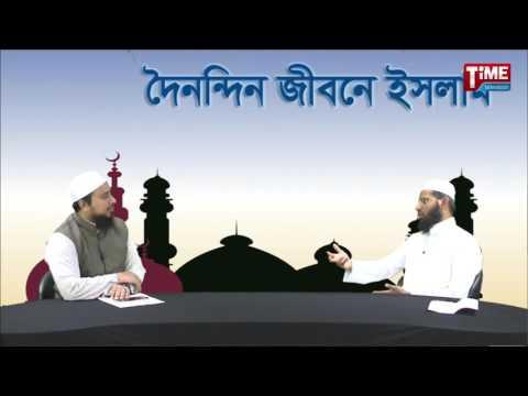 Doinondin jibone Islam - Shuvo Novo Borsho