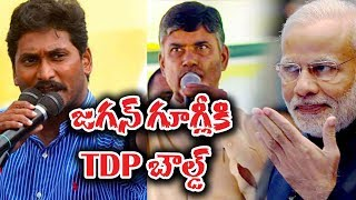 జగన్ దెబ్బకు టీడీపీ బెంబేలు..! || Asthram tv || Politics
