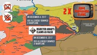 7 декабря 2017. Военная обстановка в Сирии. Террористы ИГИЛ заявили о сбитом сирийском самолете.