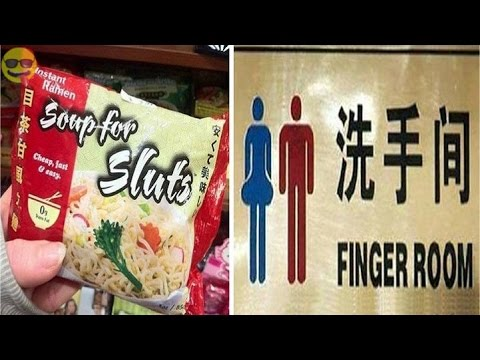 50 Most Hilarious Chinese English Translation Fails
