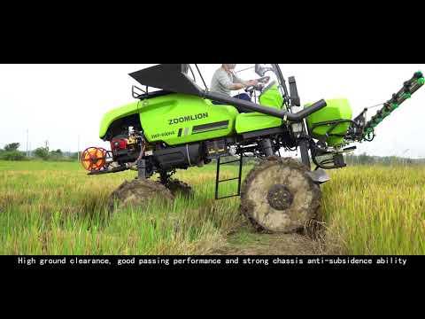 Zoomlion Plant Protection Machine Fertilizer And Pesticide Sprayer