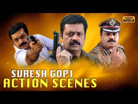 Suresh gopi action scenes | Malayalam movie action scenes | Super hit malayalam action | Suresh gopi