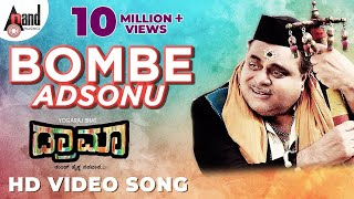 Download Hindi Video Songs - Drama |  Bombe Adsonu | YASH, RADHIKA PANDITH, AMBHARISH | YOGARAJ BHAT | Kannada Songs