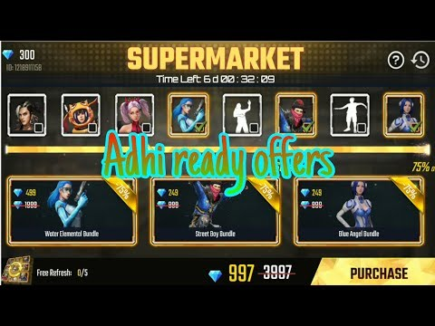 Free Fire Athirady 75 Offer Tamil Video