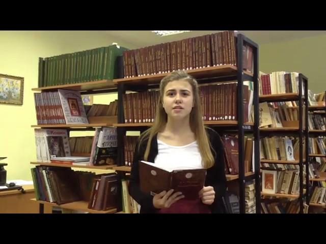 Изображение предпросмотра прочтения – АринаСмирнова читает отрывок изпроизведения «Евгений Онегин» А.С.Пушкина