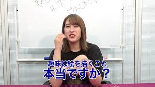 今回のひらりーチャンネルは・・・> AKB48メンバーの情報が掲載されて...