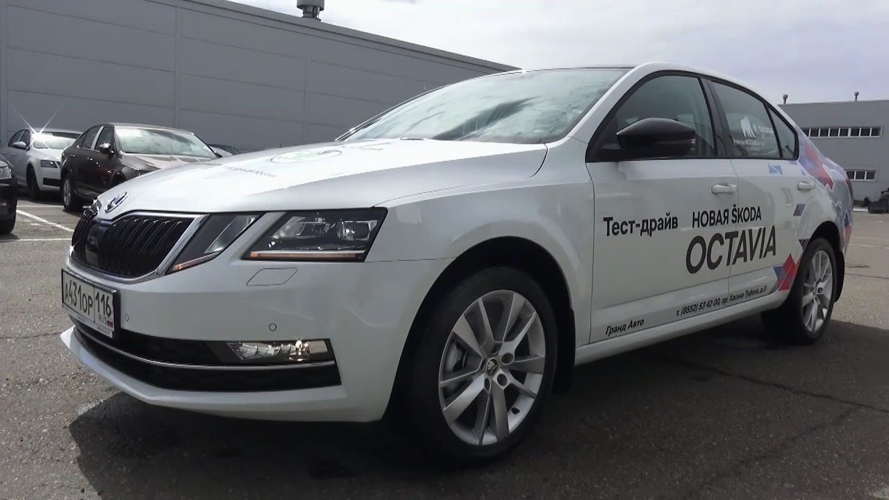 a354528fa8 2017 ŠKODA OCTAVIA 1.4 TSI DSG Style. Start Up