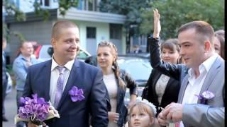 Сборы жениха и невесты 06.09.2014.Выкуп