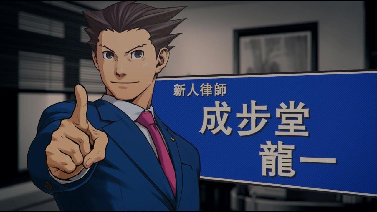 PS4『逆轉裁判123成步堂精選集』英日文版上市預告片