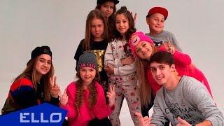 Супер-пупер дети - Танцуем / ELLO Kids /