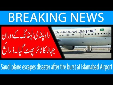 Saudi plane escapes disaster after tire burst at Islamabad Airport | 16 Nov 2018 | 92NewsHD