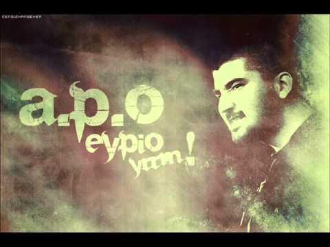 EYPİO - Mixdown