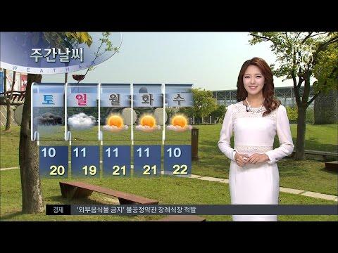 [대전MBC뉴스]오늘의 날씨