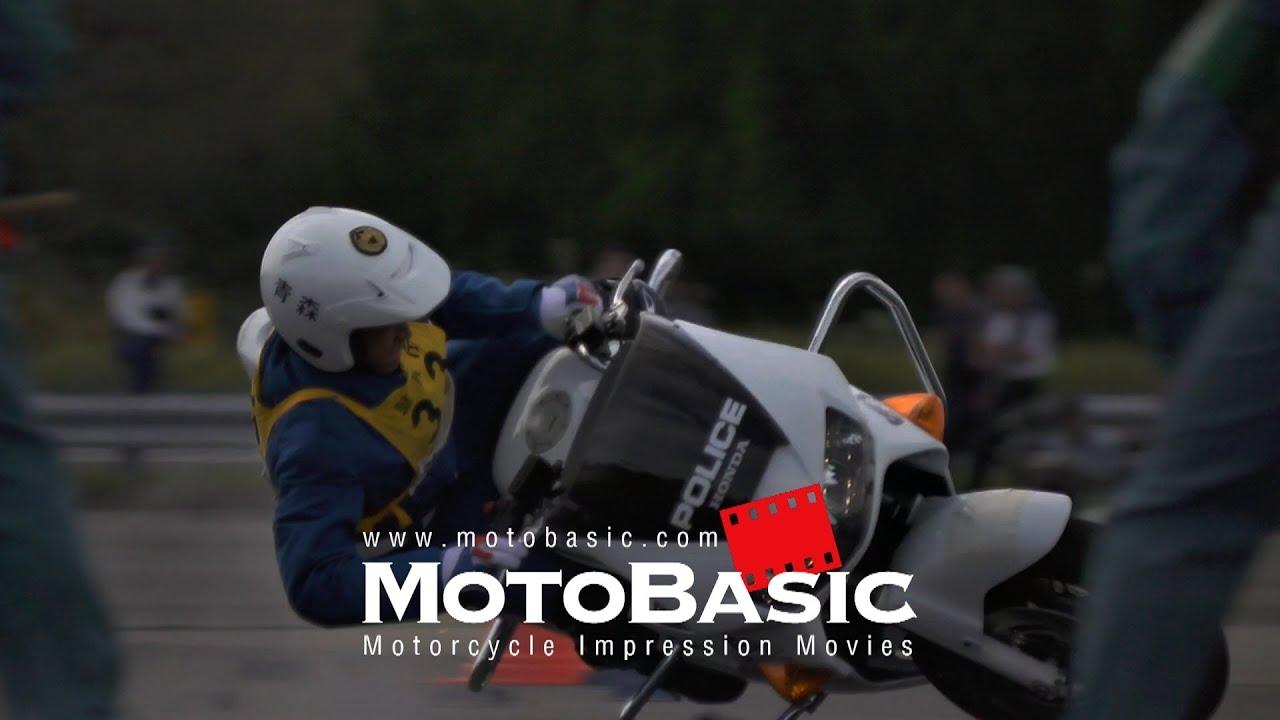 画像: TOP GUN OF JAPANESE MOTORCYCLE POLICE 2012 激闘! 第43回全国白バイ安全運転競技大会 VOL.1 youtu.be