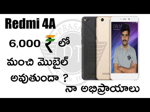 My opinions on Xiaomi redmi 4A ll in telugu ll by prasad ll